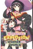KonoSuba: An Explosion on This Wonderful World! 2 Volume 2
