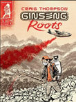Ginseng Roots 7 Ginseng roots 7