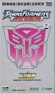 Transformers Armada Chinese 13 disc DVD set