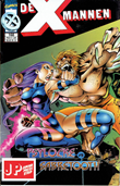 X-Mannen - Junior (Z-)press 168 Psylocke vs Sabretooth