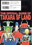 Transformers - diversen The official guide of Takara SF Land