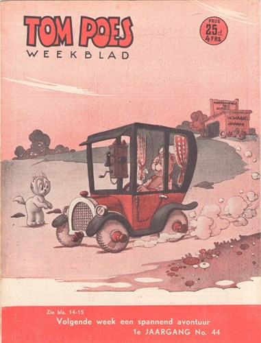 Tom Poes Weekblad - 1e Jaargang 44 - Tom Poes weekblad 1 jrg, Softcover (Maarten Toonder Studios)