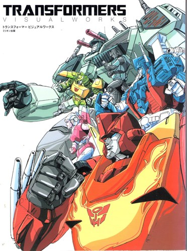 Transformers - diversen  - Transformers Visual Works, Softcover, Eerste druk (2007) (Million-Shuppan)